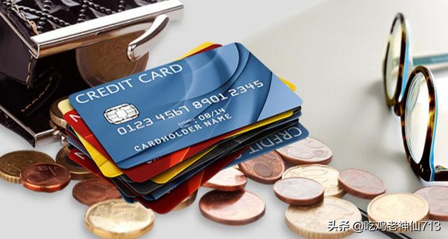 广发银行信誉卡积分是不是永久积分?