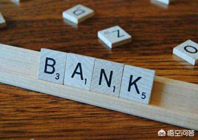 各大银行推出手机银行的意义安在呢?