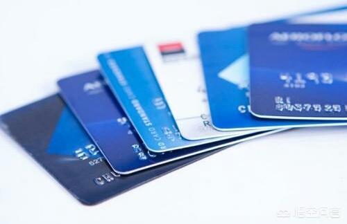 有些银行不撑持网点柜台办卡,那网上申请信誉卡实的额度很低吗,该怎么打点?