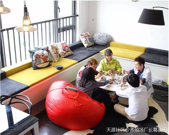 长租公寓管家 无责底薪3-5K+高提成 欢送应届生参加就近分配