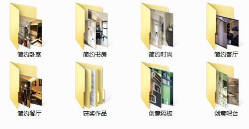 1000张精巧家居拆修效果图室内设想图片