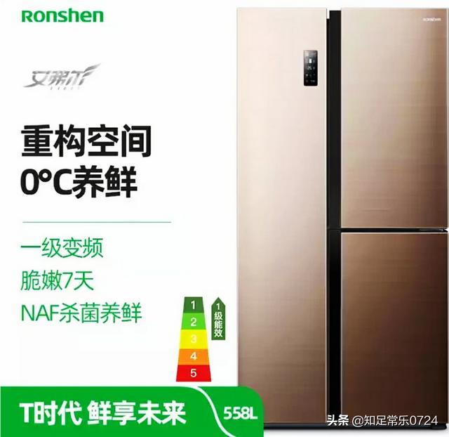 容声,海尔和美菱哪种冰箱好?