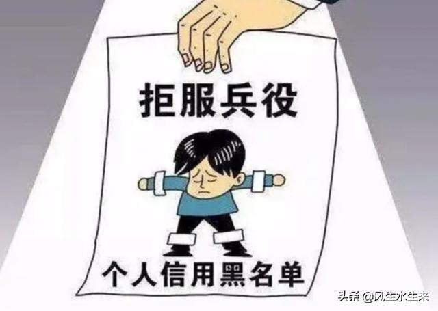 如何看待广西一00后大学生拒服兵役被部队永久除名并开除学籍?