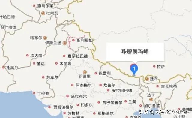 珠穆朗玛峰一半在中国,一半在尼泊尔,为何属于我国?