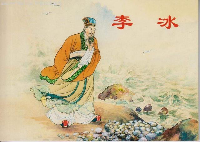 对德阳贡献最大的历史名人是谁?他都做过些什么?