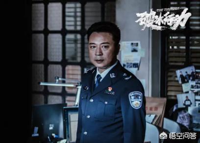 《破冰行动》里马云波局长会受到什么处罚?